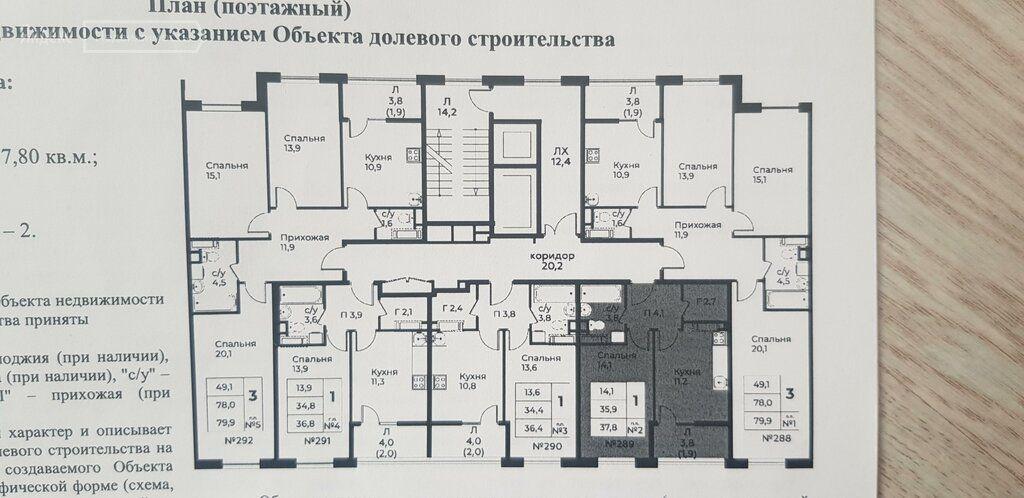 Продажа однокомнатной квартиры деревня Столбово, метро Бунинская аллея, цена 5750000 рублей, 2021 год объявление №579559 на megabaz.ru
