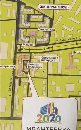 Продажа однокомнатной квартиры Ивантеевка, Заводская улица 1, цена 3850000 рублей, 2021 год объявление №579568 на megabaz.ru