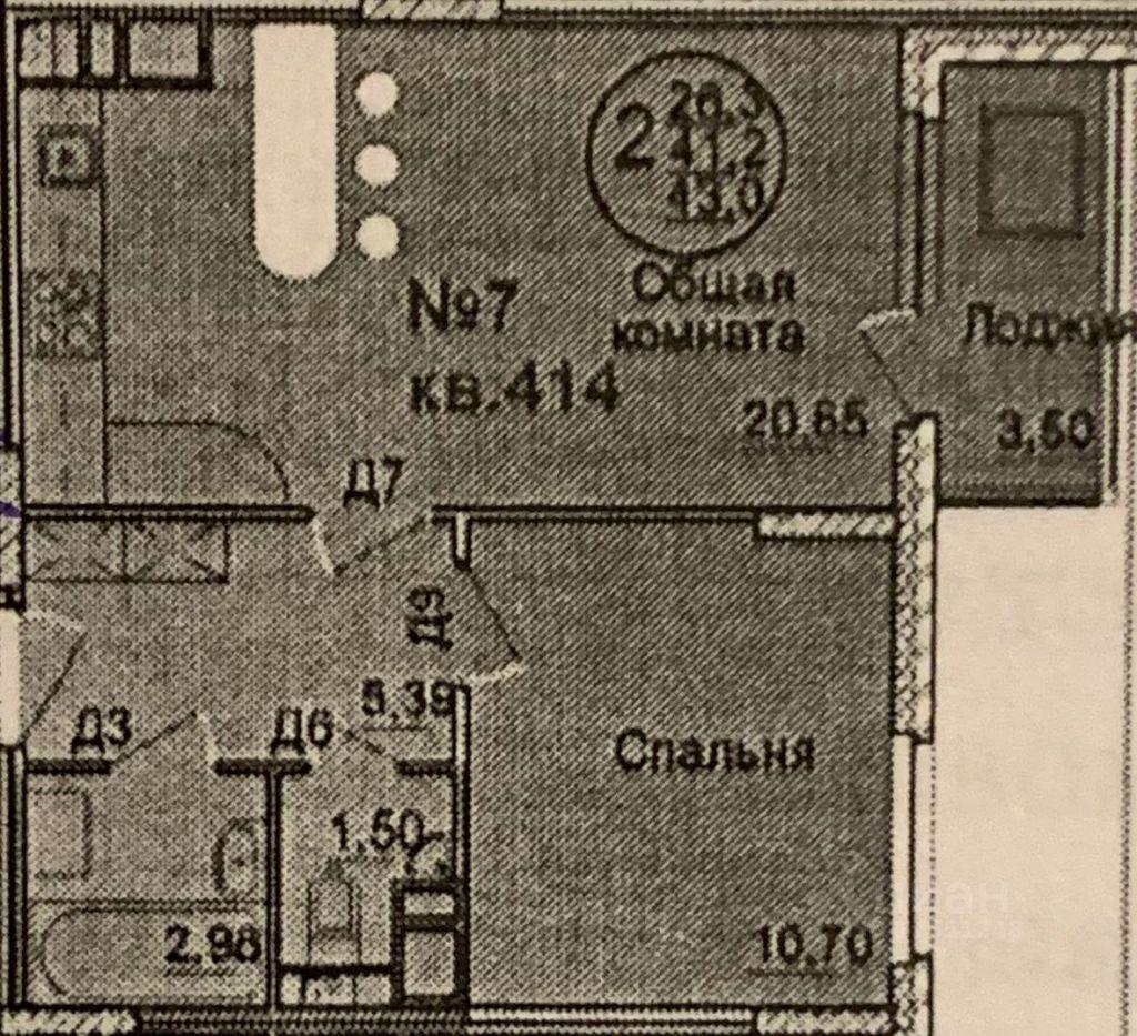 Продажа двухкомнатной квартиры Старая Купавна, Октябрьская улица 14А, цена 3600000 рублей, 2021 год объявление №617082 на megabaz.ru