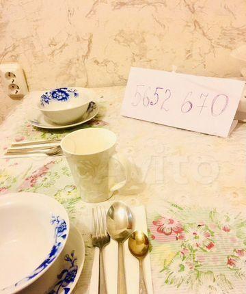 Аренда трёхкомнатной квартиры Москва, метро Печатники, улица Полбина 24, цена 2000 рублей, 2021 год объявление №1340701 на megabaz.ru