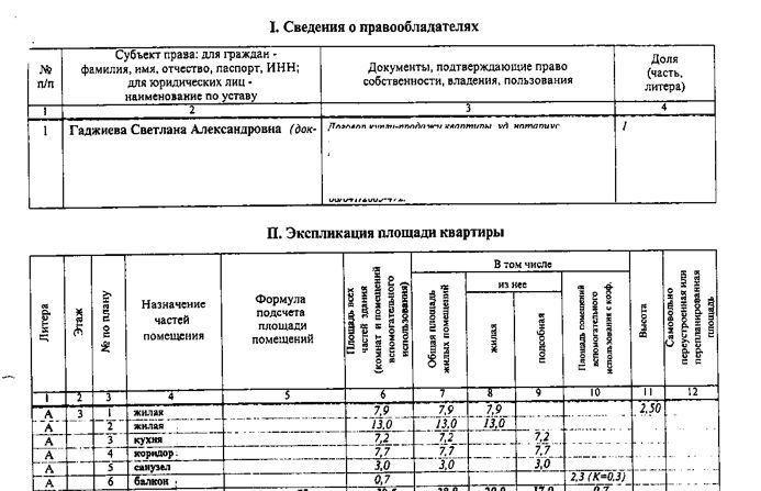 Продажа однокомнатной квартиры деревня Покровское, Майская улица 19, цена 2067000 рублей, 2020 год объявление №477189 на megabaz.ru