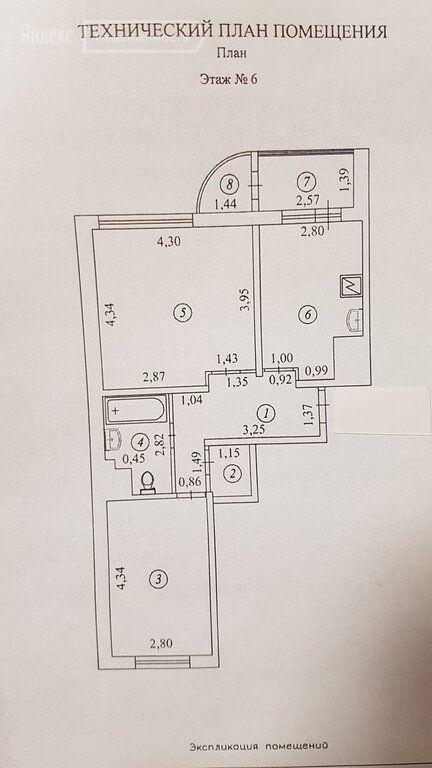 Продажа двухкомнатной квартиры Балашиха, метро Щелковская, улица Дмитриева 12, цена 7100000 рублей, 2021 год объявление №581351 на megabaz.ru