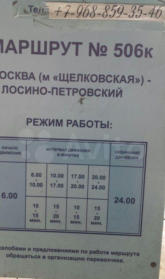 Продажа студии деревня Большие Жеребцы, цена 2600000 рублей, 2021 год объявление №363239 на megabaz.ru