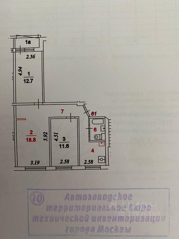 Продажа трёхкомнатной квартиры Москва, метро Коломенская, Нагатинская набережная 34, цена 15900000 рублей, 2021 год объявление №617645 на megabaz.ru