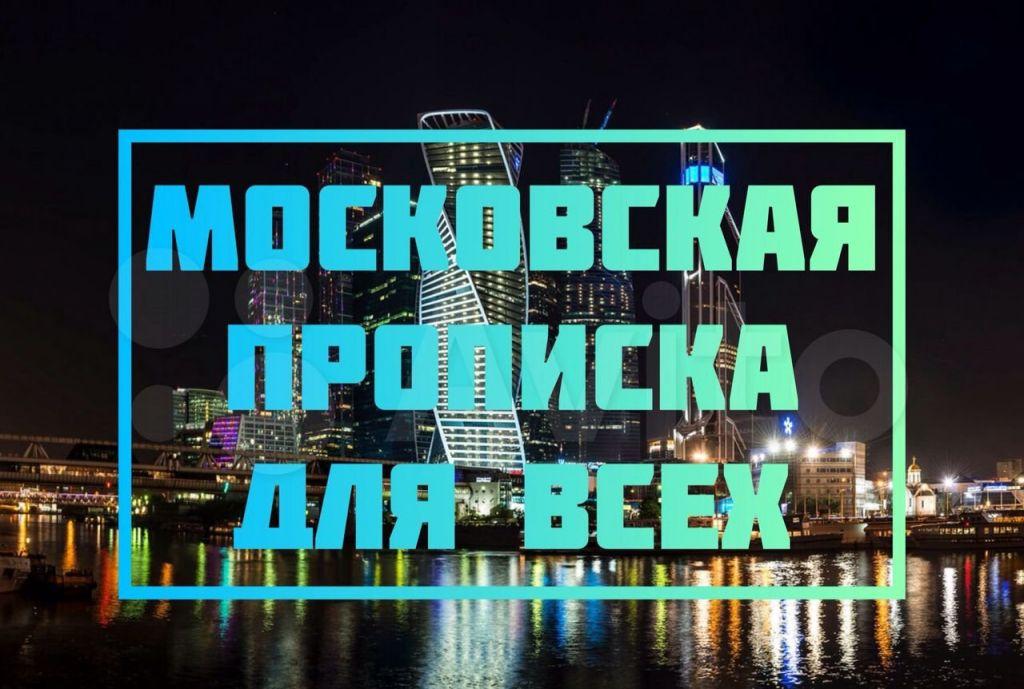 Аренда студии Москва, метро Международная, Пресненская набережная 12, цена 40000 рублей, 2021 год объявление №1431815 на megabaz.ru