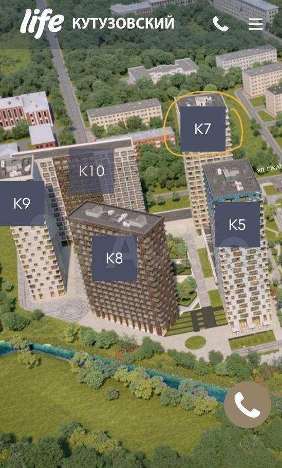Продажа студии Москва, метро Кунцевская, Гжатская улица 5к6, цена 25450000 рублей, 2021 год объявление №605571 на megabaz.ru