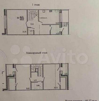 Продажа трёхкомнатной квартиры деревня Демихово, Новая улица 16А, цена 6600000 рублей, 2021 год объявление №583249 на megabaz.ru