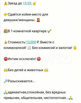 Аренда комнаты Москва, метро Площадь Революции, цена 12000 рублей, 2021 год объявление №1346892 на megabaz.ru