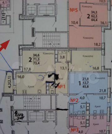Продажа двухкомнатной квартиры поселок Мебельной фабрики, Заречная улица 5, цена 6500000 рублей, 2021 год объявление №585703 на megabaz.ru