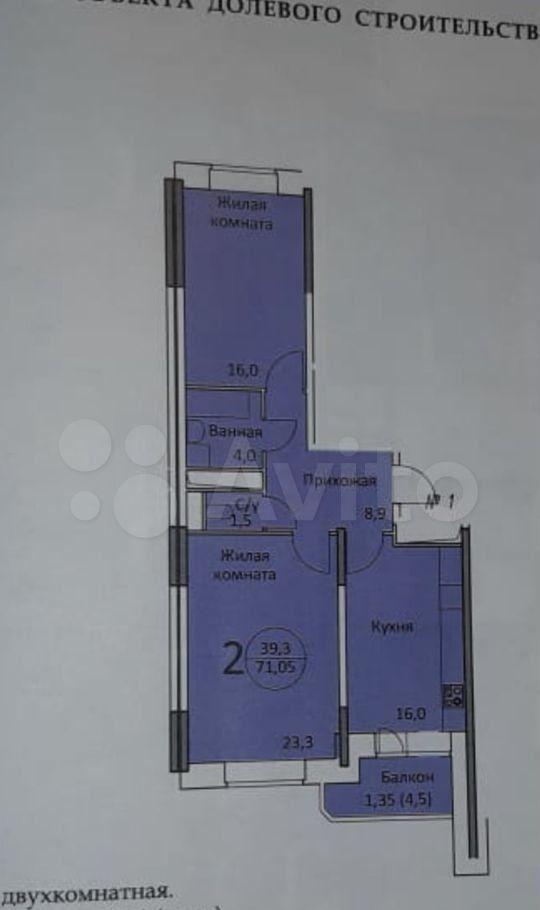 Аренда двухкомнатной квартиры Дзержинский, Лесная улица 11, цена 45000 рублей, 2021 год объявление №1382716 на megabaz.ru