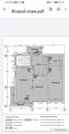Продажа дома деревня Исаково, цена 9000000 рублей, 2021 год объявление №587736 на megabaz.ru