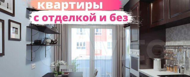Продажа студии Реутов, метро Новокосино, цена 4251619 рублей, 2021 год объявление №587873 на megabaz.ru