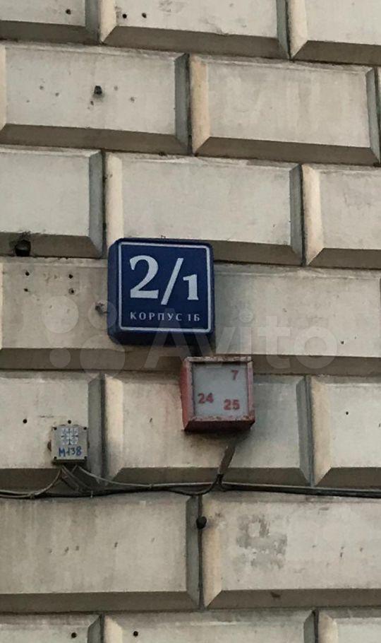 Продажа двухкомнатной квартиры Москва, метро Киевская, Кутузовский проспект 2/1к1Б, цена 48000000 рублей, 2021 год объявление №610239 на megabaz.ru