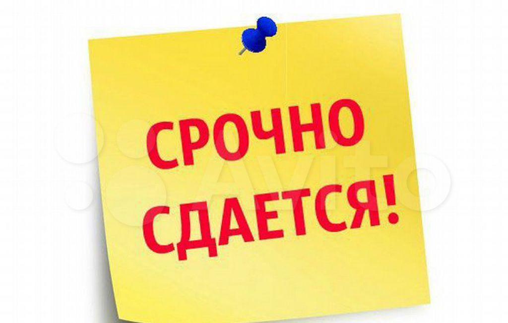 Аренда комнаты Старая Купавна, Октябрьская улица 2, цена 11000 рублей, 2021 год объявление №1461668 на megabaz.ru