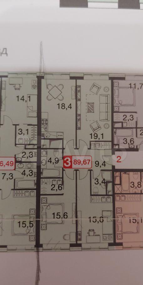 Продажа трёхкомнатной квартиры Москва, метро Фили, цена 27999999 рублей, 2021 год объявление №537731 на megabaz.ru
