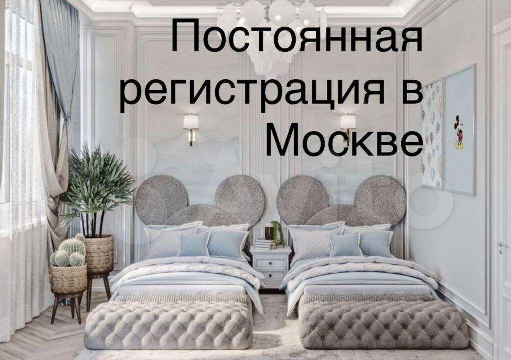 Продажа комнаты Москва, метро Сухаревская, Грохольский переулок 30к1, цена 190000 рублей, 2021 год объявление №673474 на megabaz.ru