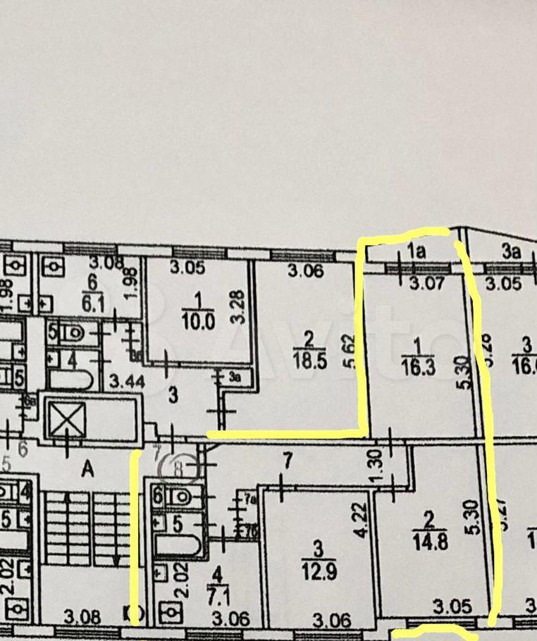 Продажа комнаты Москва, метро Южная, Сумской проезд 31к2, цена 2750000 рублей, 2021 год объявление №606916 на megabaz.ru