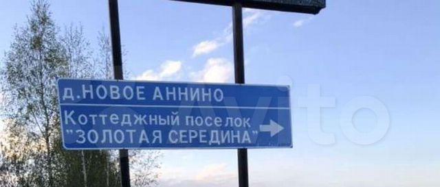 Продажа дома Москва, метро Римская, шоссе Энтузиастов, цена 700000 рублей, 2021 год объявление №591671 на megabaz.ru