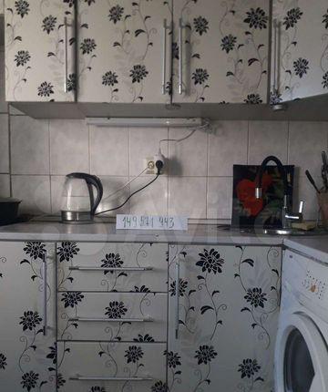 Аренда двухкомнатной квартиры Кубинка, Армейская улица 11, цена 2000 рублей, 2021 год объявление №1234463 на megabaz.ru