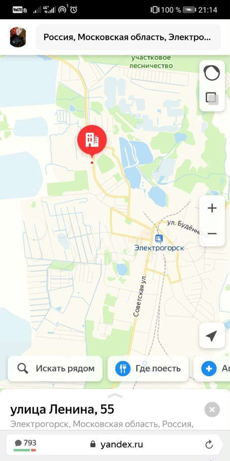 Продажа двухкомнатной квартиры Электрогорск, улица Ленина 55, цена 1850000 рублей, 2021 год объявление №609968 на megabaz.ru
