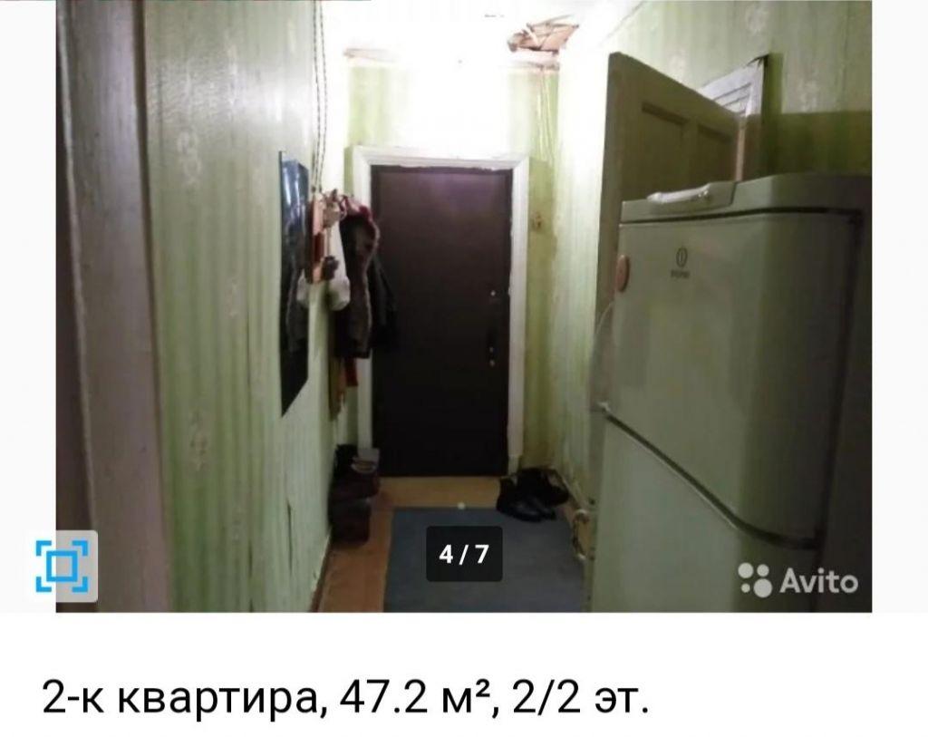 Продажа двухкомнатной квартиры село Покровское, Дачная улица 16, цена 1550000 рублей, 2021 год объявление №371179 на megabaz.ru