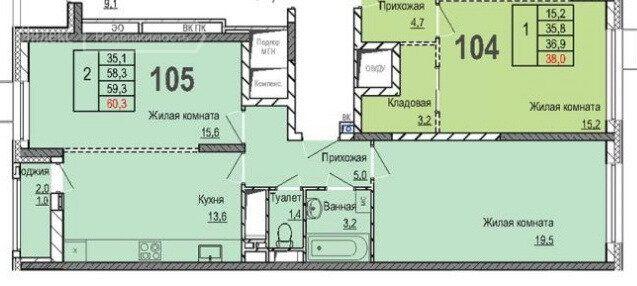 Продажа двухкомнатной квартиры рабочий поселок Новоивановское, цена 9100000 рублей, 2021 год объявление №523500 на megabaz.ru
