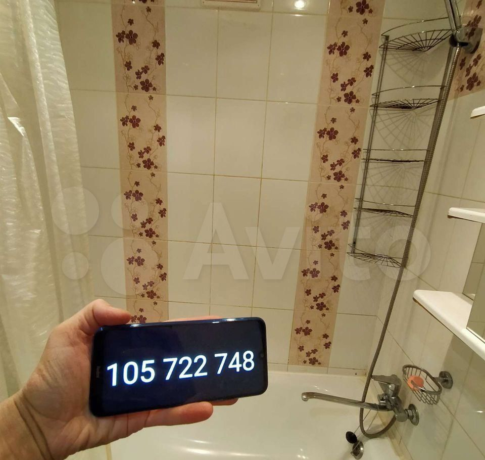 Аренда однокомнатной квартиры Москва, метро Октябрьская, улица Большая Якиманка 52, цена 2500 рублей, 2021 год объявление №1353230 на megabaz.ru