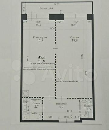 Продажа студии деревня Бородино, Варшавское шоссе 78, цена 2900000 рублей, 2021 год объявление №516701 на megabaz.ru