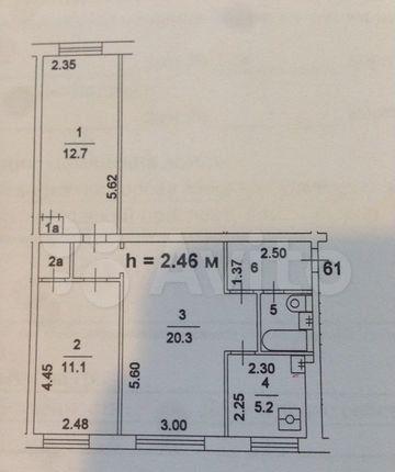 Продажа трёхкомнатной квартиры Москва, метро Кузьминки, Волгоградский проспект 124, цена 11850000 рублей, 2021 год объявление №505376 на megabaz.ru