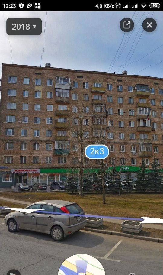 Аренда однокомнатной квартиры Москва, метро Дубровка, Восточная улица 2к3, цена 40000 рублей, 2021 год объявление №1463640 на megabaz.ru