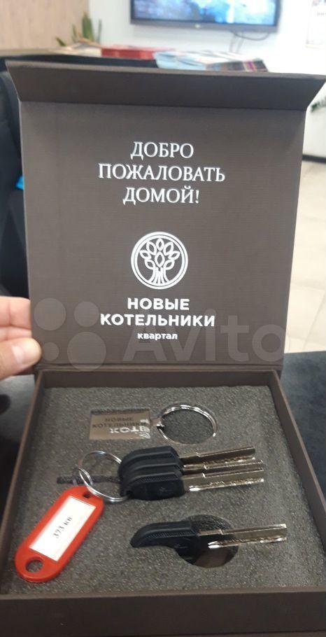 Продажа студии Котельники, цена 4900000 рублей, 2021 год объявление №598937 на megabaz.ru