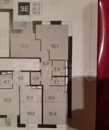 Продажа трёхкомнатной квартиры Пушкино, улица Просвещения 10к2, цена 7300000 рублей, 2021 год объявление №578111 на megabaz.ru