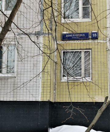 Продажа однокомнатной квартиры Москва, метро Сходненская, проезд Донелайтиса 18, цена 9300000 рублей, 2021 год объявление №577659 на megabaz.ru