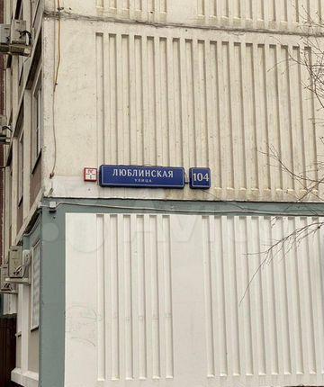 Аренда трёхкомнатной квартиры Москва, метро Марьино, Люблинская улица 104, цена 70000 рублей, 2021 год объявление №1357640 на megabaz.ru