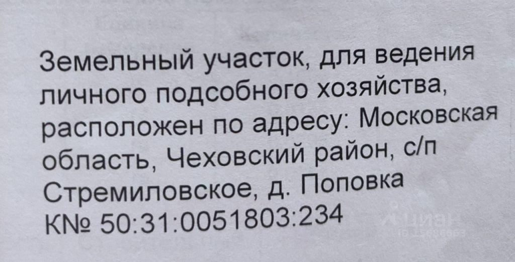 Продажа дома деревня Поповка, цена 5970000 рублей, 2021 год объявление №603958 на megabaz.ru