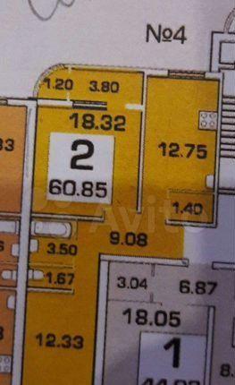 Продажа двухкомнатной квартиры Видное, Завидная улица 19, цена 8300000 рублей, 2021 год объявление №597777 на megabaz.ru
