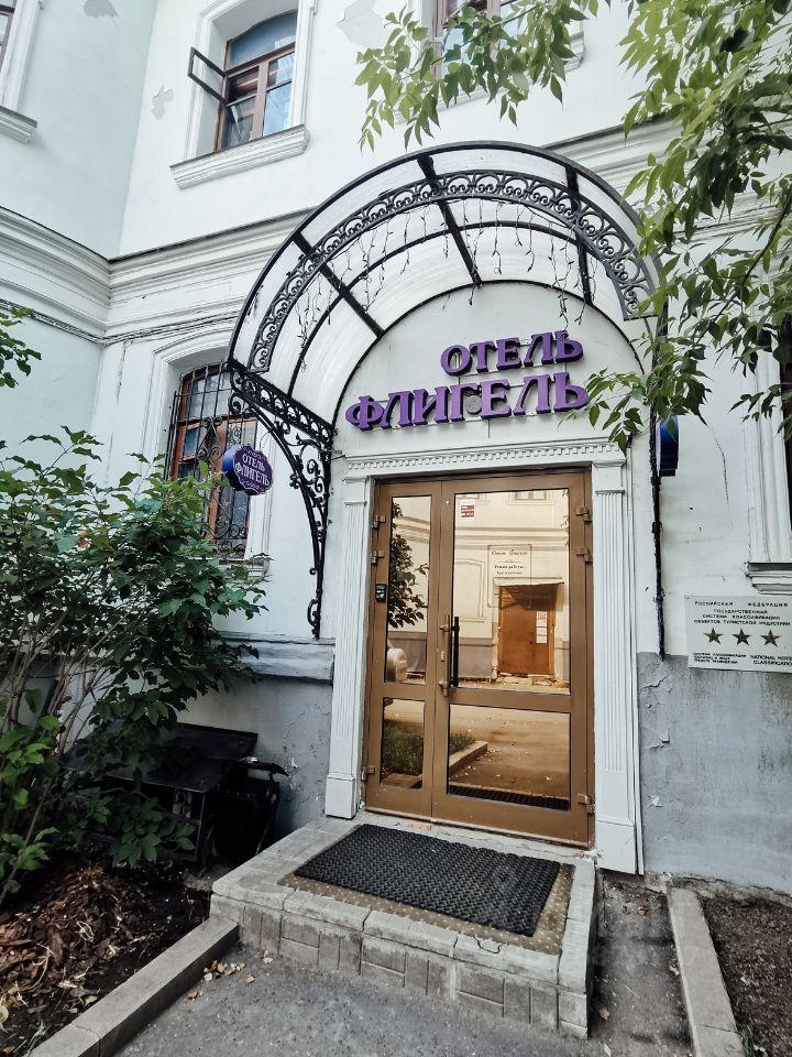 Аренда однокомнатной квартиры Москва, метро Лубянка, Армянский переулок 3-5с1А, цена 55000 рублей, 2021 год объявление №1434608 на megabaz.ru