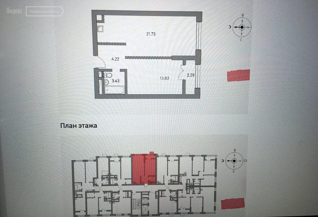Продажа однокомнатной квартиры Реутов, метро Новокосино, цена 6700000 рублей, 2021 год объявление №597691 на megabaz.ru
