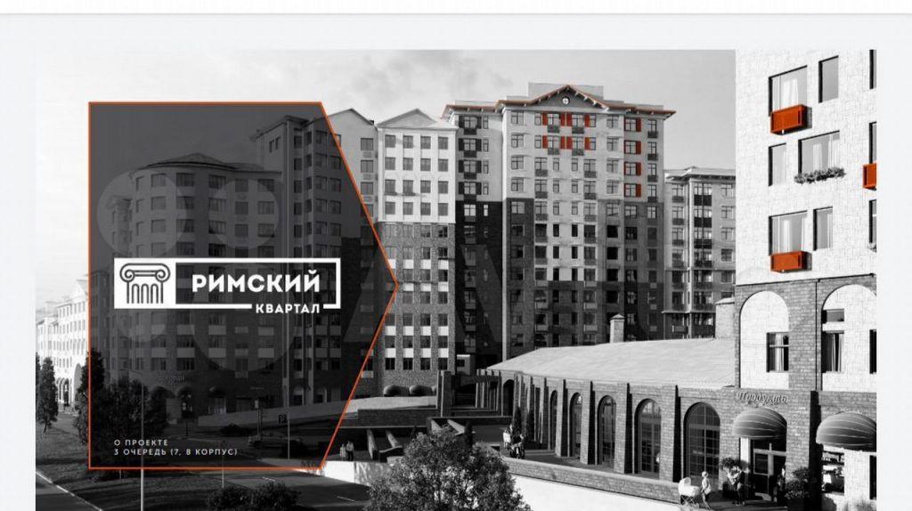 Продажа студии поселок Развилка, цена 4500000 рублей, 2021 год объявление №599582 на megabaz.ru
