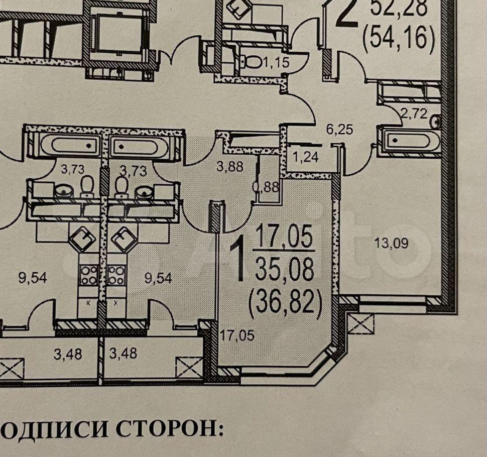 Продажа однокомнатной квартиры Москва, метро Царицыно, цена 7700000 рублей, 2021 год объявление №687696 на megabaz.ru