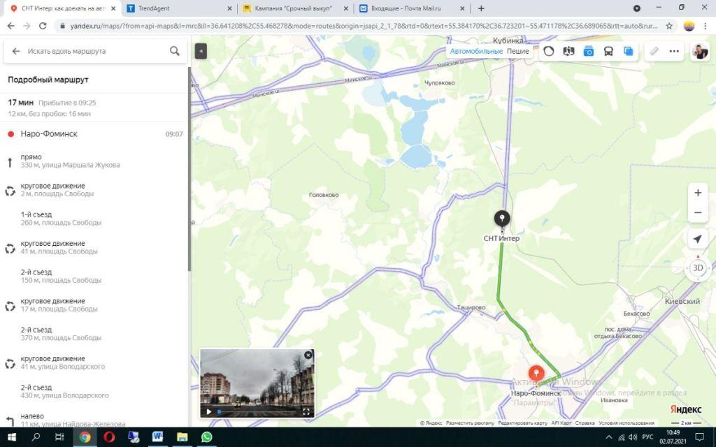 Продажа дома СНТ Интер, метро Киевская, цена 799000 рублей, 2021 год объявление №643931 на megabaz.ru