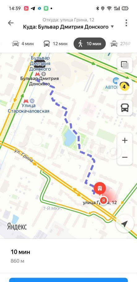 Продажа двухкомнатной квартиры Москва, метро Улица Старокачаловская, улица Грина 12, цена 17800000 рублей, 2021 год объявление №600284 на megabaz.ru