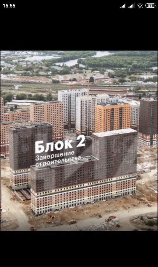 Продажа студии Москва, метро Братиславская, цена 6800000 рублей, 2021 год объявление №532470 на megabaz.ru