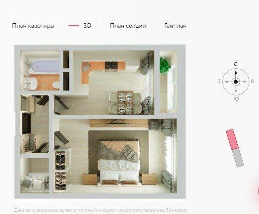 Продажа однокомнатной квартиры Реутов, метро Новокосино, цена 5483503 рублей, 2021 год объявление №600765 на megabaz.ru