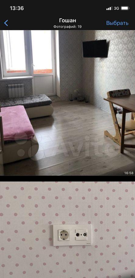 Продажа однокомнатной квартиры Реутов, метро Новокосино, Юбилейный проспект 42, цена 9000000 рублей, 2021 год объявление №601324 на megabaz.ru