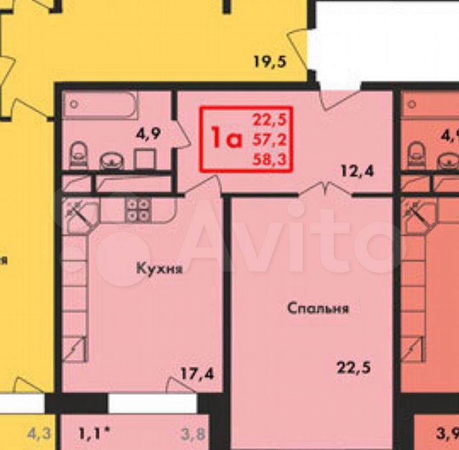 Продажа студии Котельники, улица Строителей 5, цена 7700000 рублей, 2021 год объявление №602473 на megabaz.ru