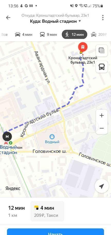 Продажа однокомнатной квартиры Москва, метро Водный стадион, Кронштадтский бульвар 23к1, цена 10000000 рублей, 2021 год объявление №632936 на megabaz.ru