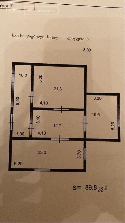 Продажа трёхкомнатной квартиры Москва, метро Охотный ряд, Тверская улица 4, цена 14232459 рублей, 2021 год объявление №602342 на megabaz.ru