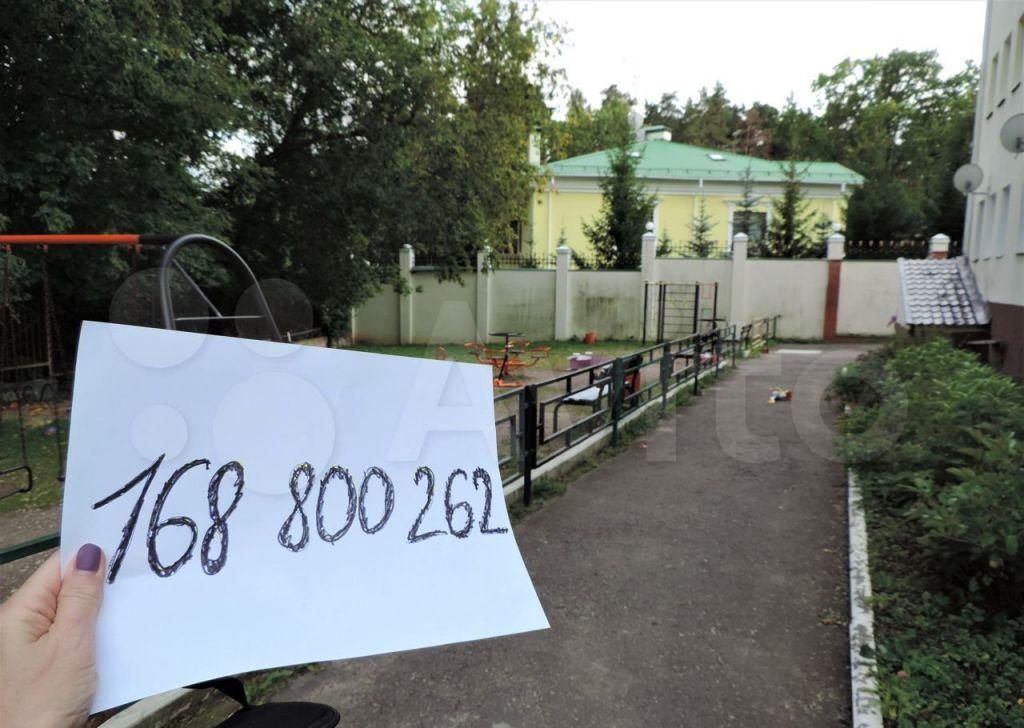 Аренда студии деревня Бородино, Варшавское шоссе 74к1, цена 2000 рублей, 2021 год объявление №1214831 на megabaz.ru