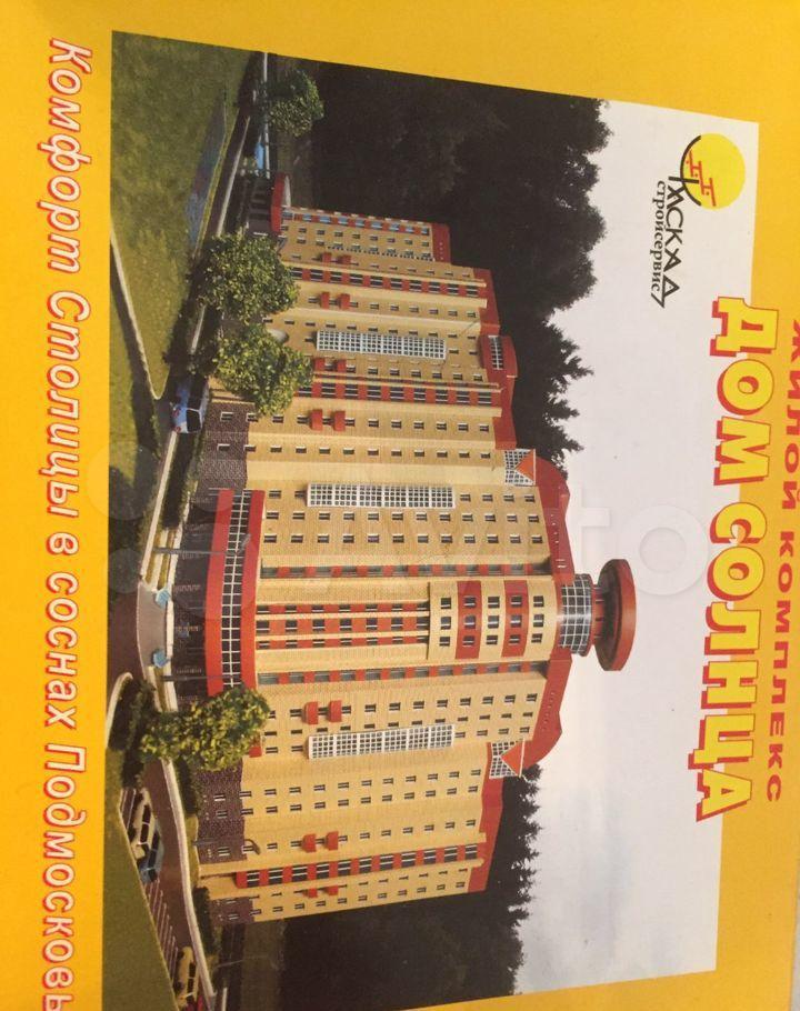 Продажа двухкомнатной квартиры поселок Биокомбината, цена 8500000 рублей, 2021 год объявление №604905 на megabaz.ru